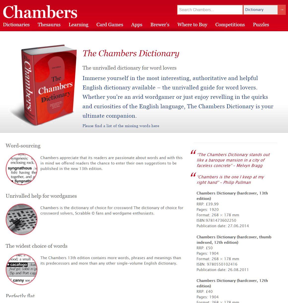 chambers_dictionary
